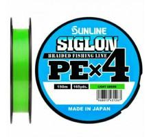 Плетеный шнур SUNLINE SIGLON PE x4 #0,3 LIGHT GREEN