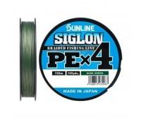 Плетеный шнур SUNLINE SIGLON PE x4 #0,3 DARK GREEN