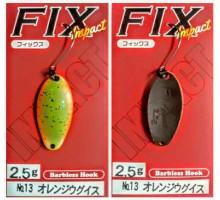 Блесна колеблющаяся FOREST FIX IMPAKT 2,5 гр цвет 13