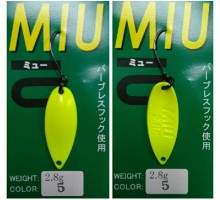 Блесна колеблющаяся Forest Miu 2,8 гр цвет 5