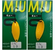 Блесна колеблющаяся Forest Miu 2,8 гр цвет 13