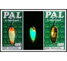 Блесна колеблющаяся FOREST PAL 2,5 гр цвет LT31