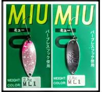 Блесна колеблющаяся Forest Miu 2,8 гр цвет ML1