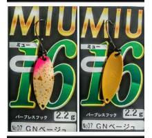 Блесна колеблющаяся Forest Miu 2,2 гр цвет 07