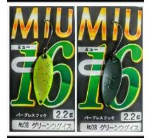 Блесна колеблющаяся Forest Miu 2,2 гр цвет 08
