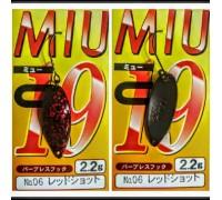 Блесна колеблющаяся Forest Miu 2,2 гр цвет 06